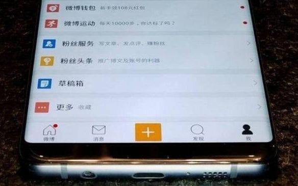 Samsung Galaxy S8 leaked image large trans NvBQzQNjv4Bqd5 sWj Hu5YV1uSoc Px3pXg SQD94lF5aAC3d6 lH4 Samsung Bixby, Set To Take On Apple Siri