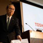 Satoshi Tsunakawa