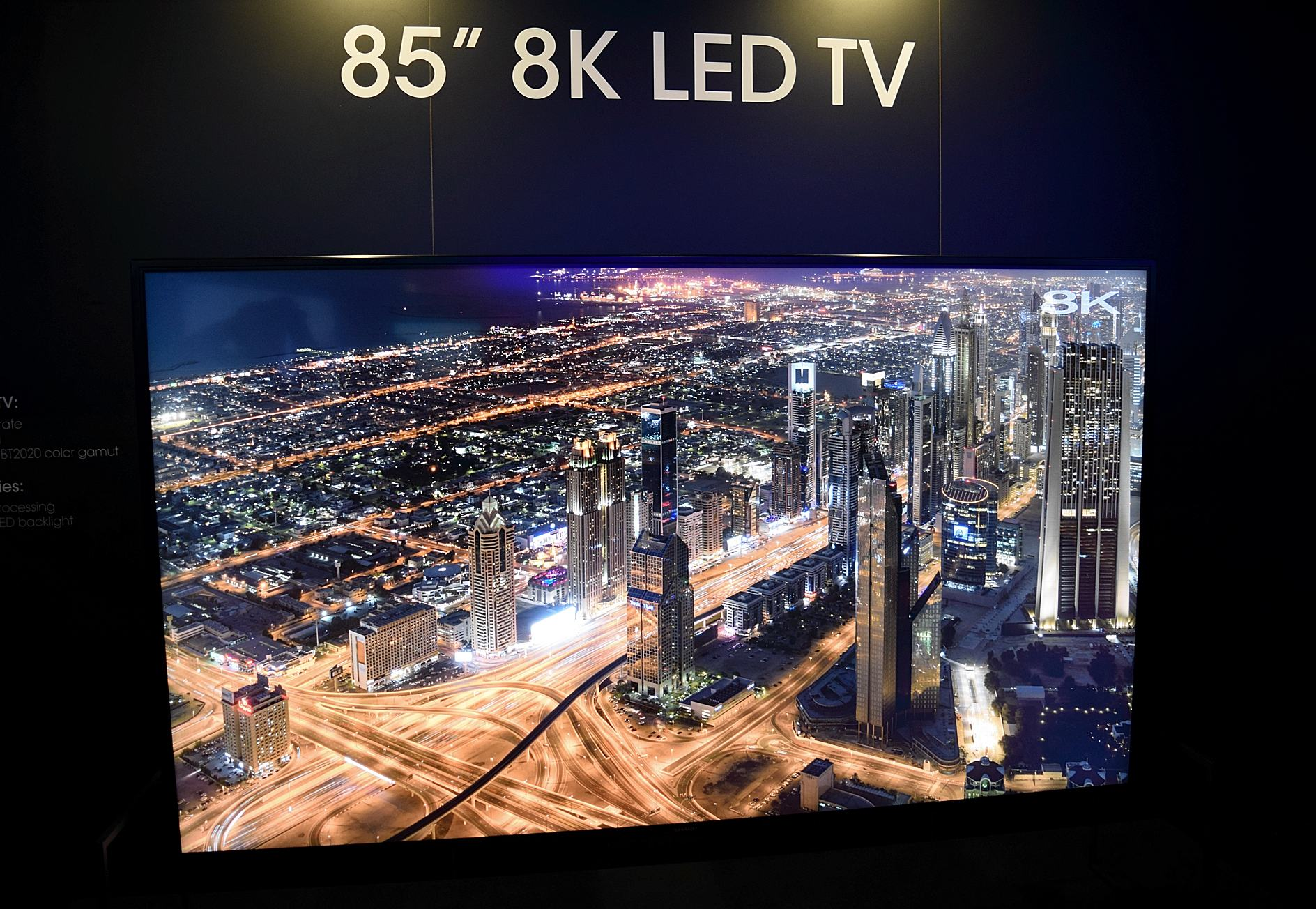 LG to unveil 88-inch 8K OLED display