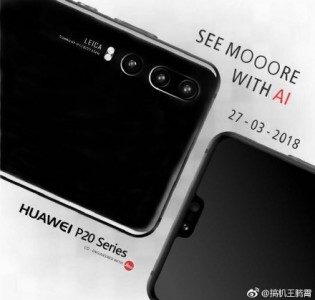 huawei p20 Huawei P20 Takes On Samsung With Triple Camera Set Up