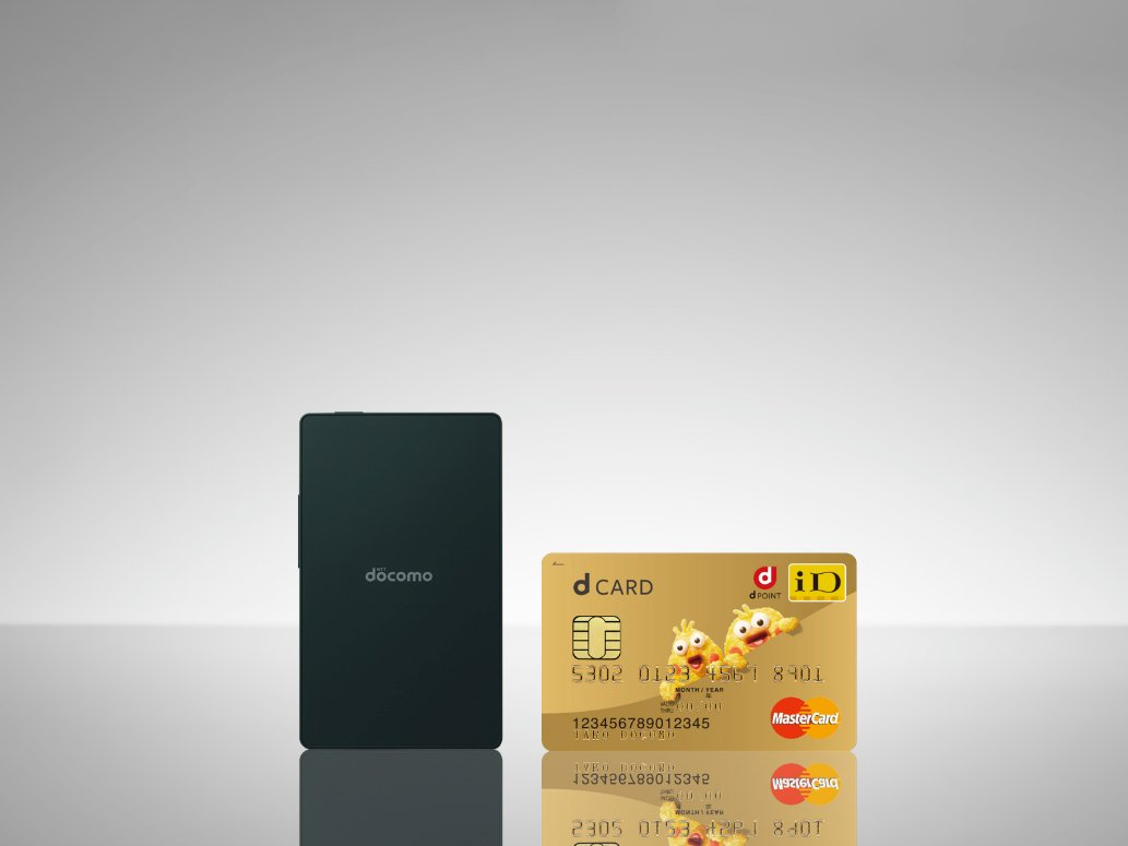 The New 'World's Thinnest Phone' Fits Into Business Card Case