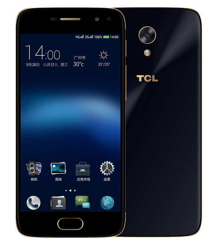 TCL Mobile phone TCL To Take On Samsung Fold IFA Launch Of New Smartphones