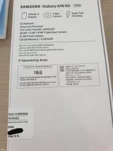 galaxy a90 5g packaging w specs leaks 225x300 LEAKED: Mid Tier Samsung Galaxy A90 5G