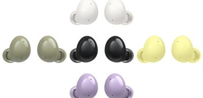 %name Heres All The Galaxy Buds 2 Info That Just Leaked